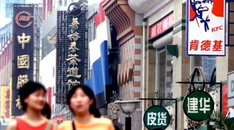 Un restaurante chino escanea a sus clientes y les sugiere menú según su cara