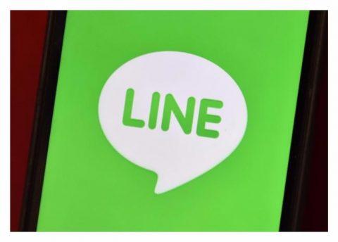 Line lanzará una aplicación de diseño e innovación gráfica
