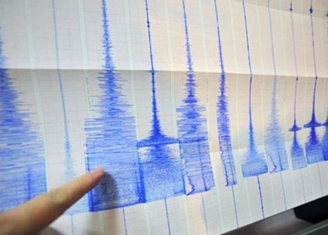 Fuerte sismo se sintió este martes en Santander