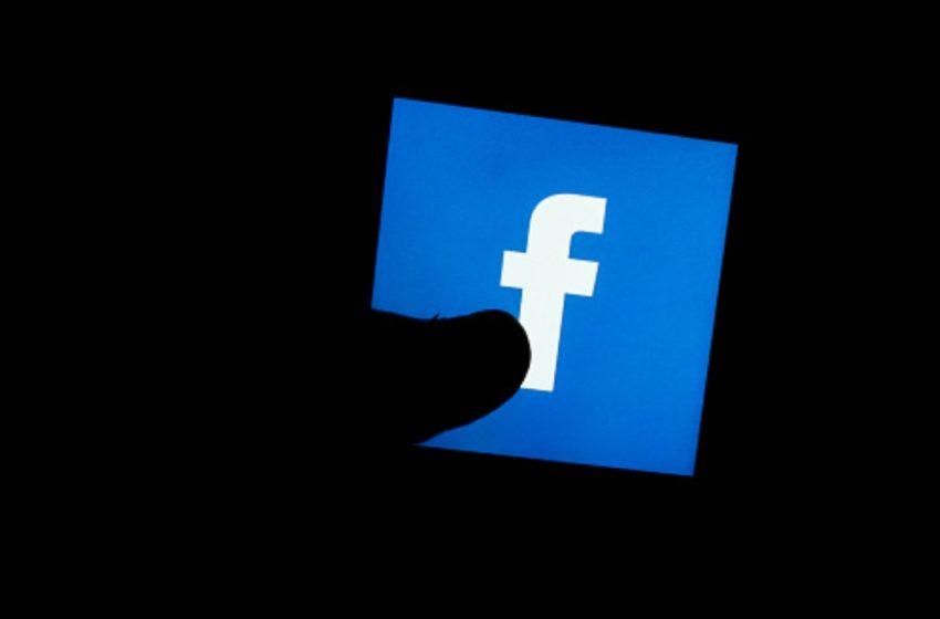 Facebook canceló conferencia de desarrolladores F8 por el coronavirus
