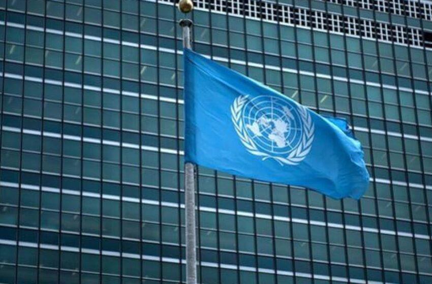 Indagación preliminar contra embajadora colombiana ante la ONU por aparente corrupción