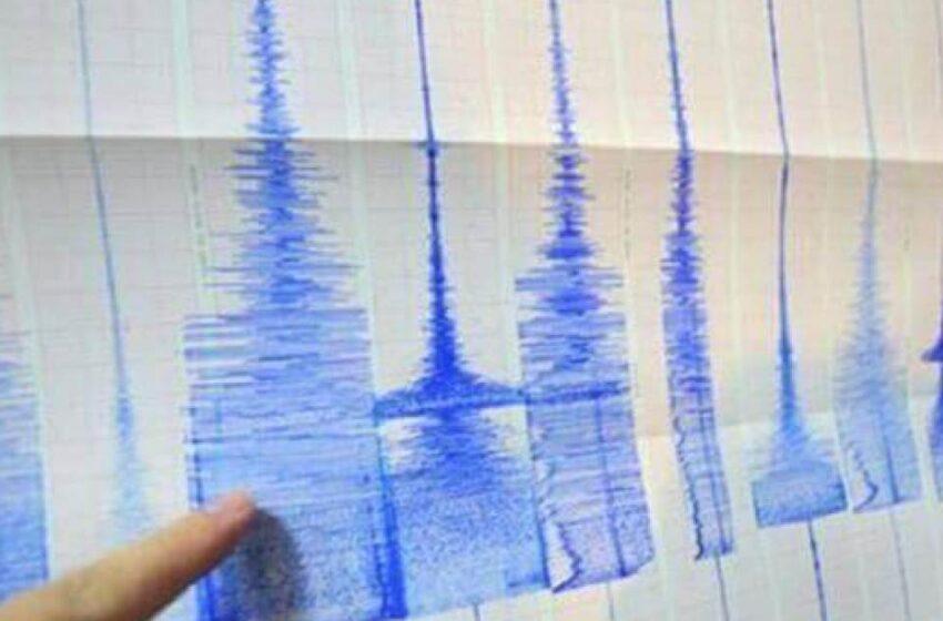 Reportan doce sismos entre 2.6 y 4 de magnitud frente cerca de frontera de Ecuador con Colombia