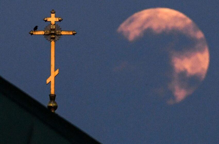 Superluna rosa: entérese cuándo podrá verla y por qué se llama así